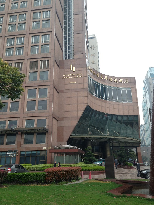 The Hongta Hotel Shanghai Review Points Summary