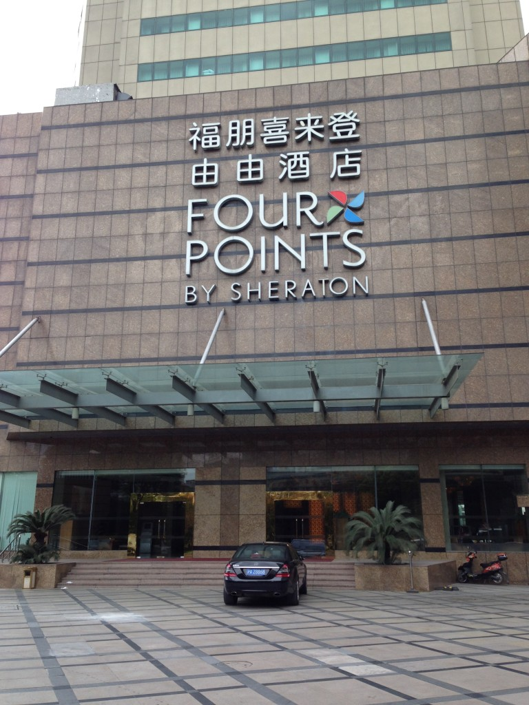 Four Points By Sheraton Shanghai Pudong Hotel Review