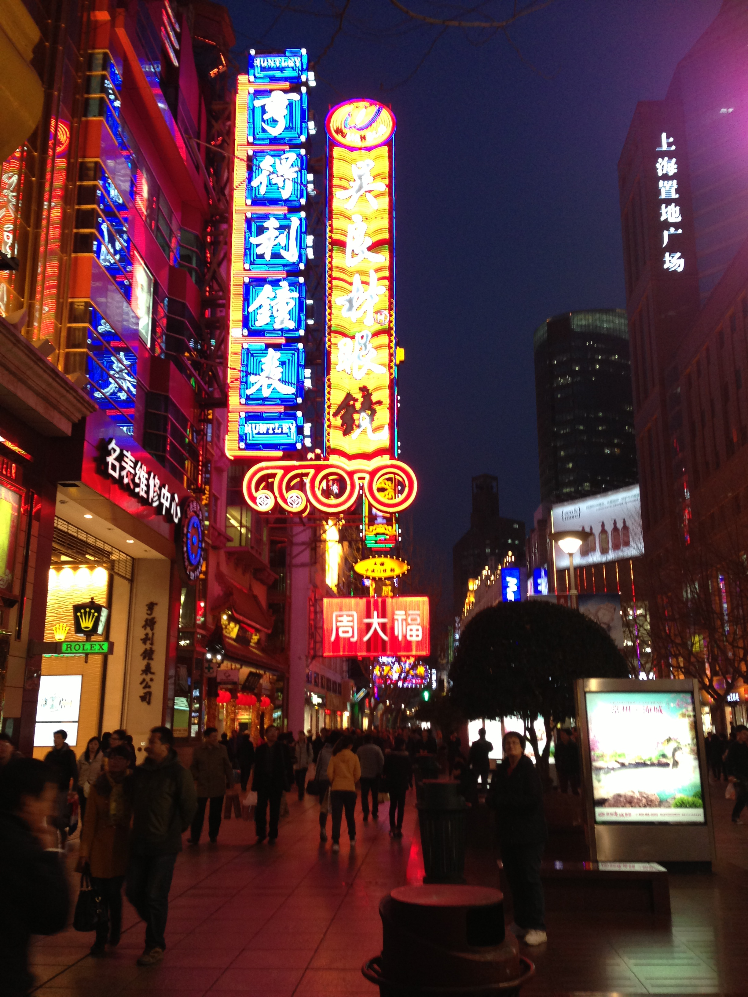 The Sights And Sounds Of Nanjing Road And The Shanghai
