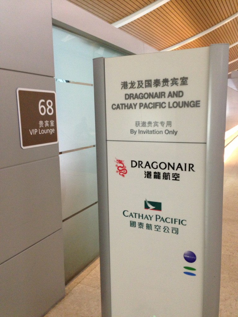 cathaydragon1