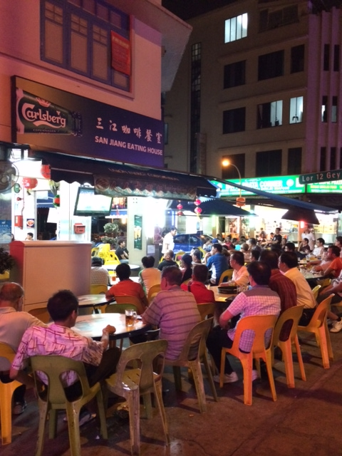 The Sights And Sounds Of Geylang In Singapore Points Summary