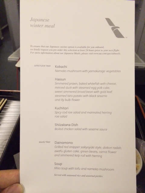 American Airlines Nrt Lax 777 200 Business Class Points