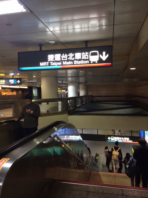 taipeimainstation1