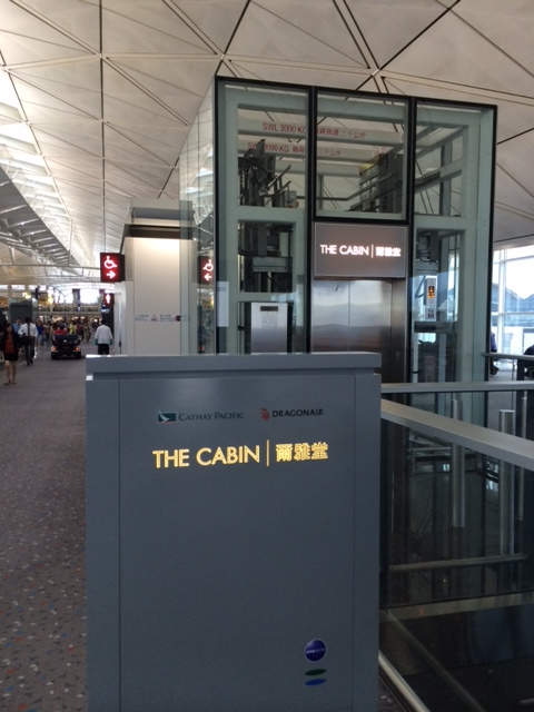 cathaythecabinlounge1