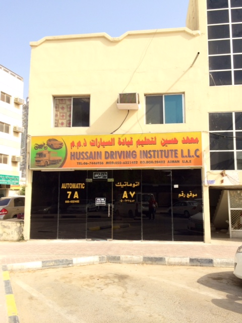 The Sights and Sounds of Ajman United Arab Emirates - Points