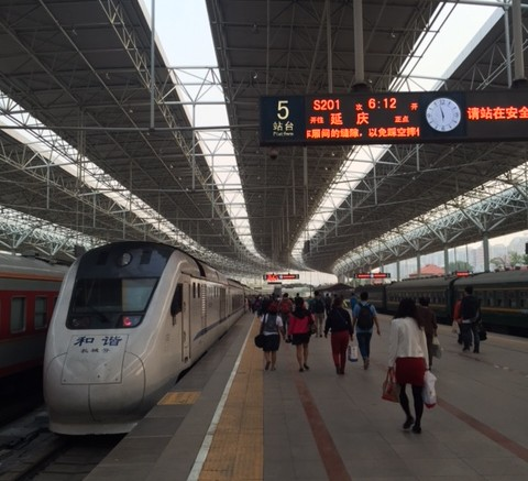 How To Get From Beijing To Badaling Great Wall Of China