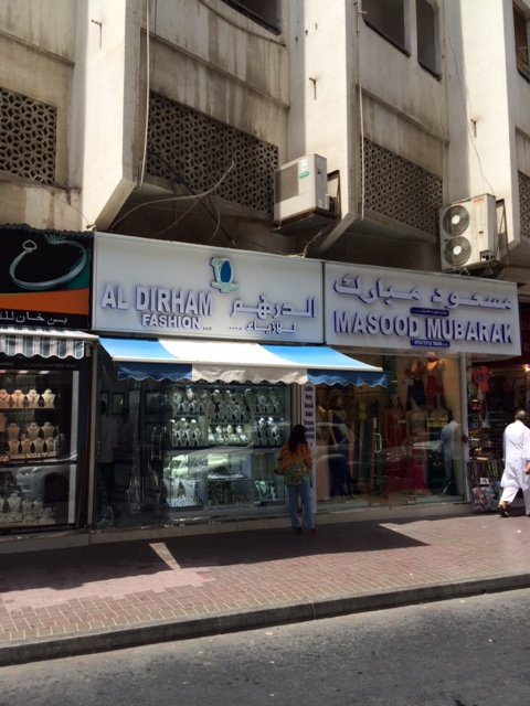 downtowndeira9a