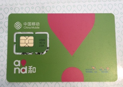 How I Got Scammed in Beijing from Buying a Prepaid SIM Card