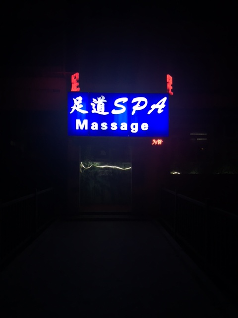 Sex-Massage beijing