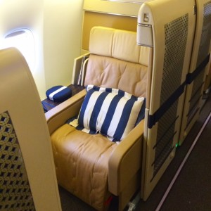 Etihad Airways LAX-AUH 777-200LR Diamond First Class