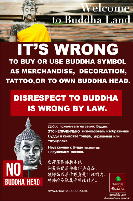 Image from KnowingBuddha.com