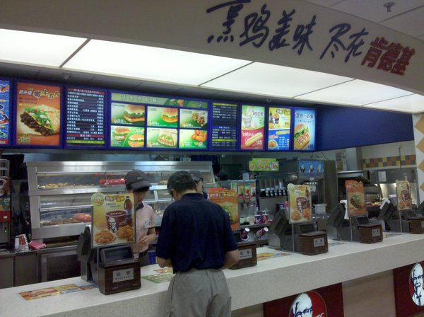 My dad ordering Portuguese egg tarts at a KFC in Beijing. Even my parents were convinced!
