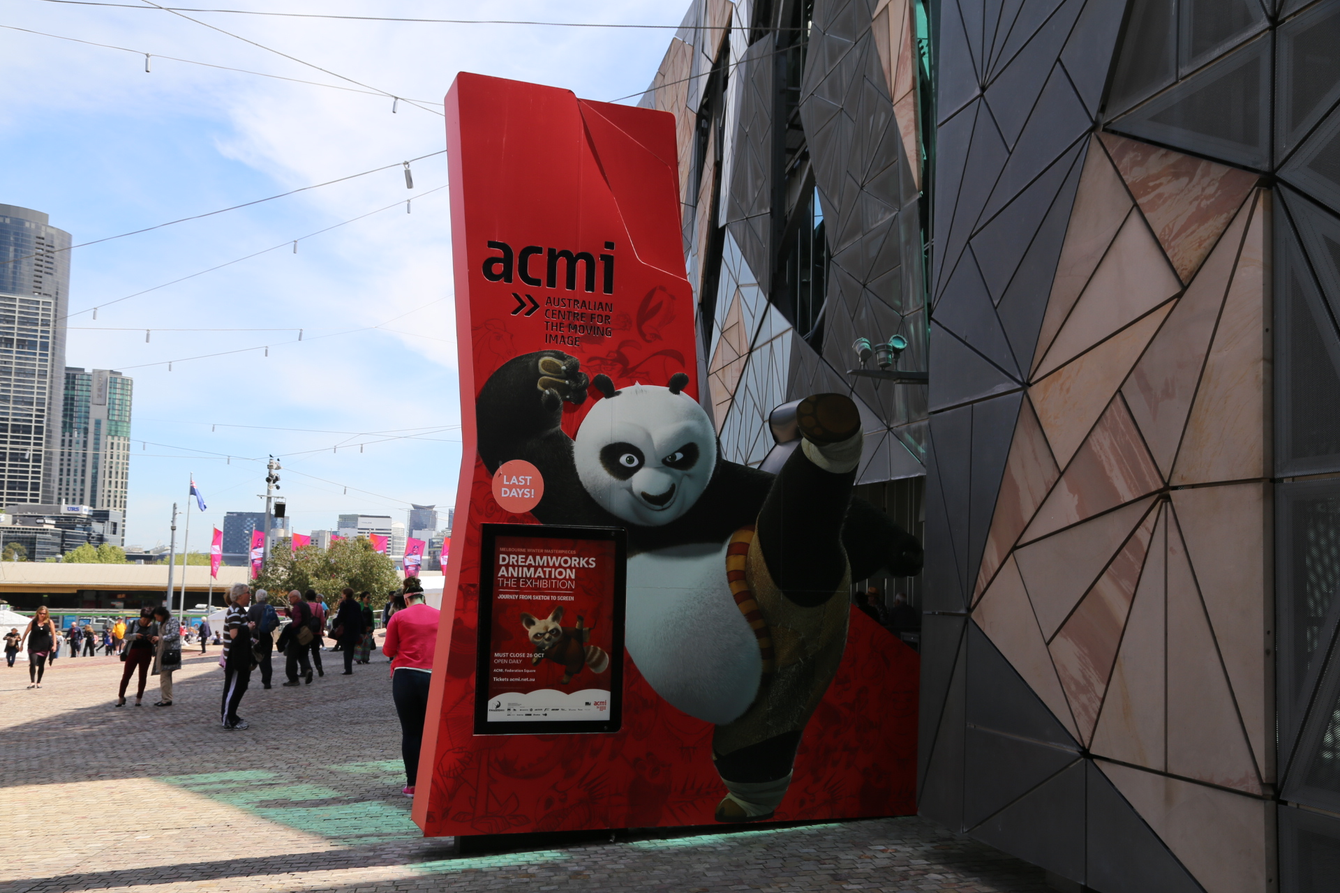 ACMI Melbourne Dreamworks Animation Exhibition