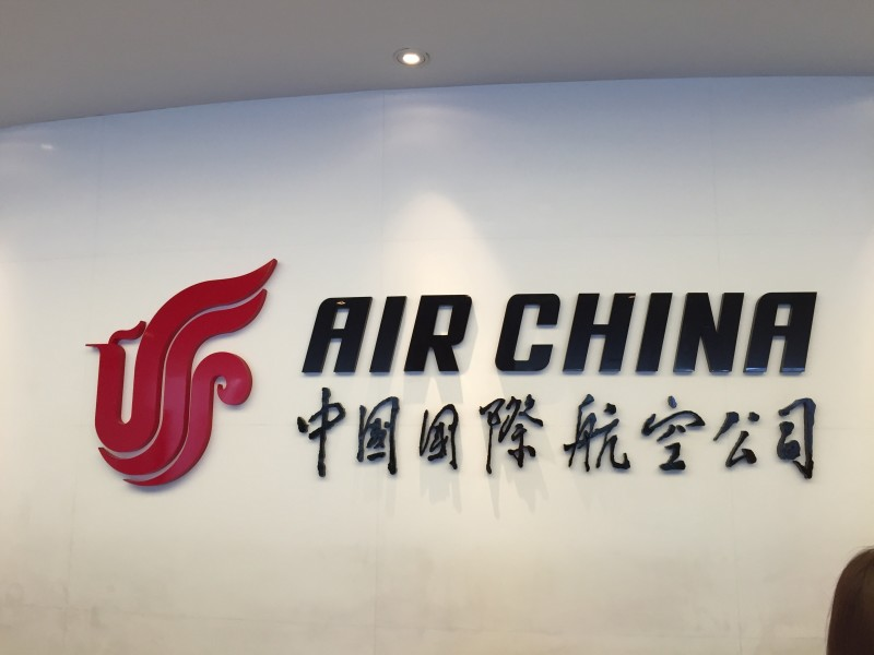 Shanghai Trip – Air China First Class Lounge