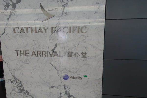 Cathay Pacific Arrival Lounge Hong Kong