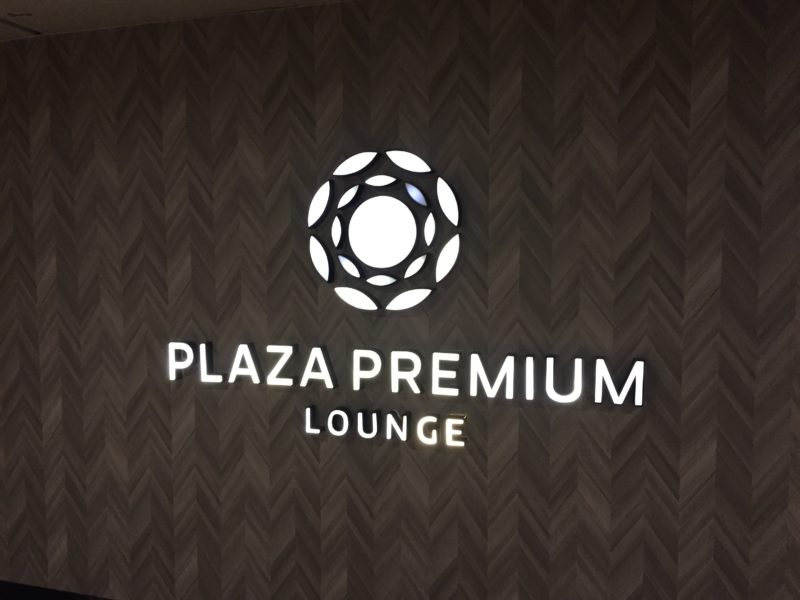 Relaxing Experience at Plaza Premium Lounge Singapore